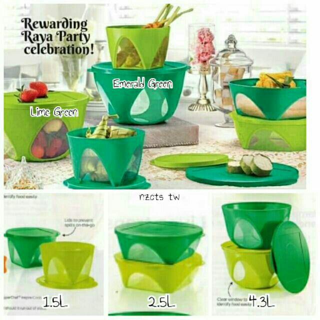 Luv Tupperware Outdoor Bowl Green (Loose)