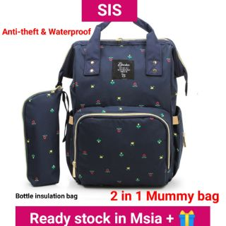 🔥Premium Quality🔥2 in 1 Anti-theft and Waterproof Mummy Bag Diaper Large Baby Travel Backpack