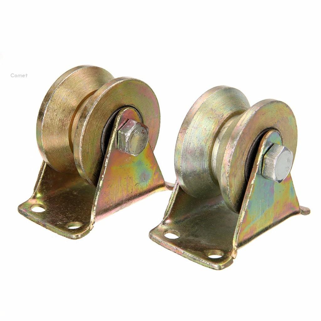 """1 Pack 4/""""inch Sliding Gate Roller Steel V Type Wheel Track Rail w//Bracket"""