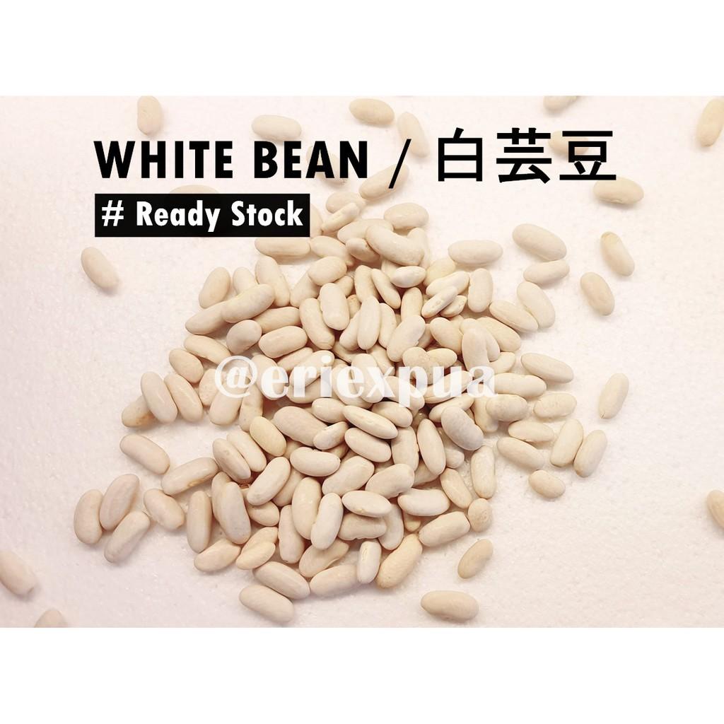 (NEW STOCK) White Bean / Kacang Putih 白芸豆 1kg