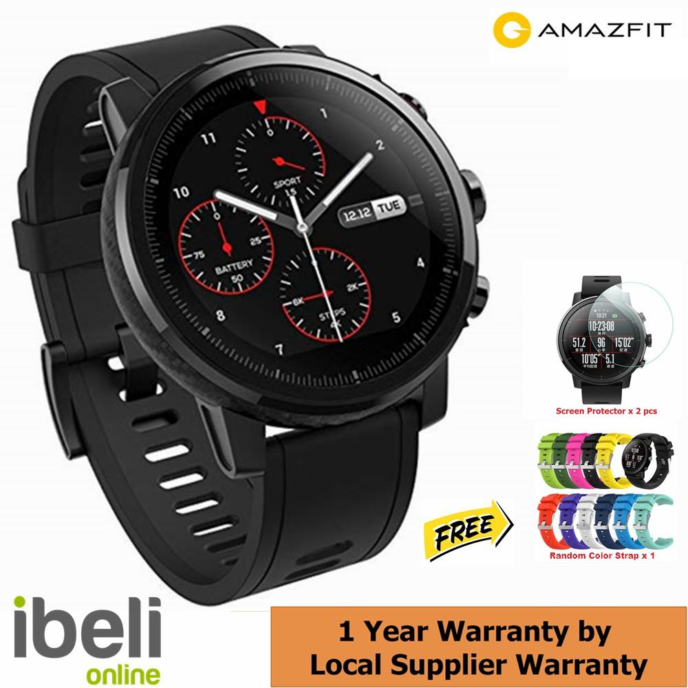 minorista online 73b15 6f8ab Xiaomi Huami Amazfit Stratos Sports Smartwatch 2 AMAZFIT Pace 2 Sports Watch