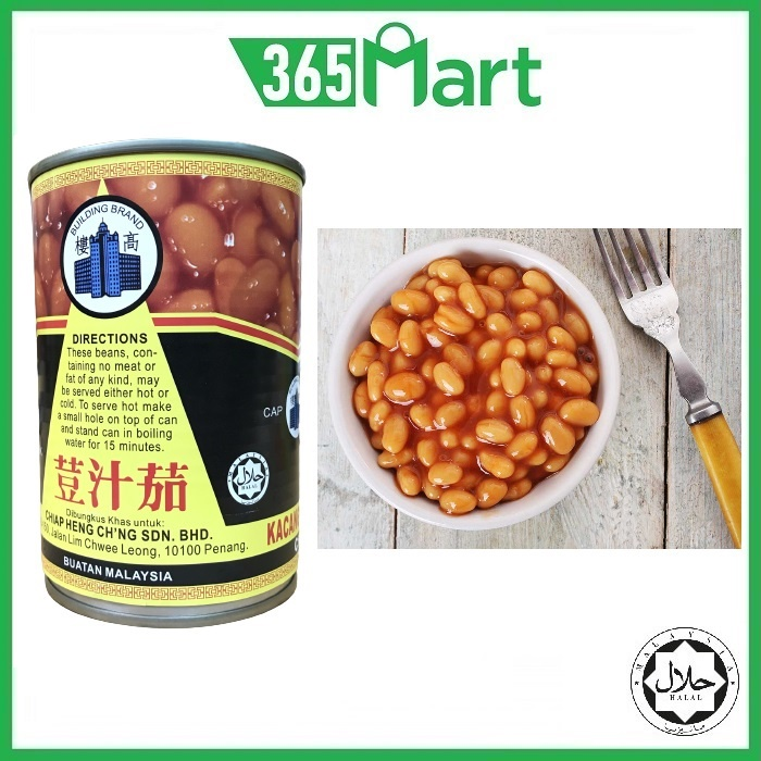 BUILDING BRAND Baked Beans in Tomato Sauce 425g HALAL 高楼牌茄汁豆 Kacang Dalam Sos Tomato by 365mart 365 Mart