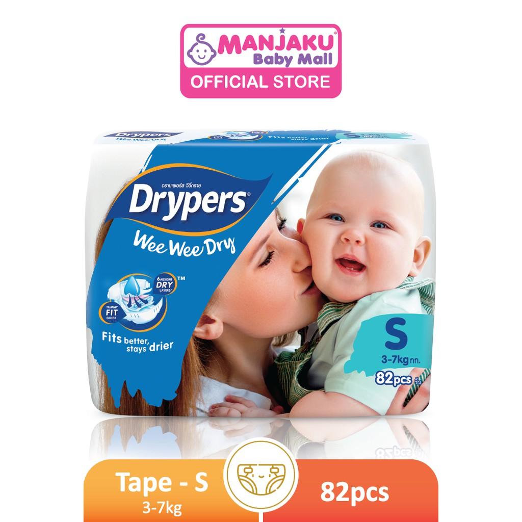 Drypers Wee Wee Dry Mega Pack - S/M/L/XL/XXL