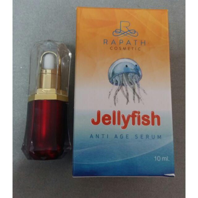 Jellyfish เซรั่มสกัดจากเมือกแมงกร