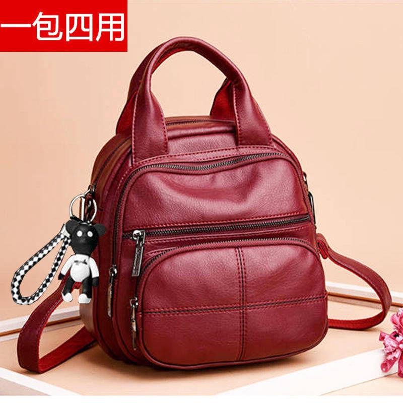 2019 new three-purpose women's bag double backpack backpack female schoolbag, sling shoulder oblique span.