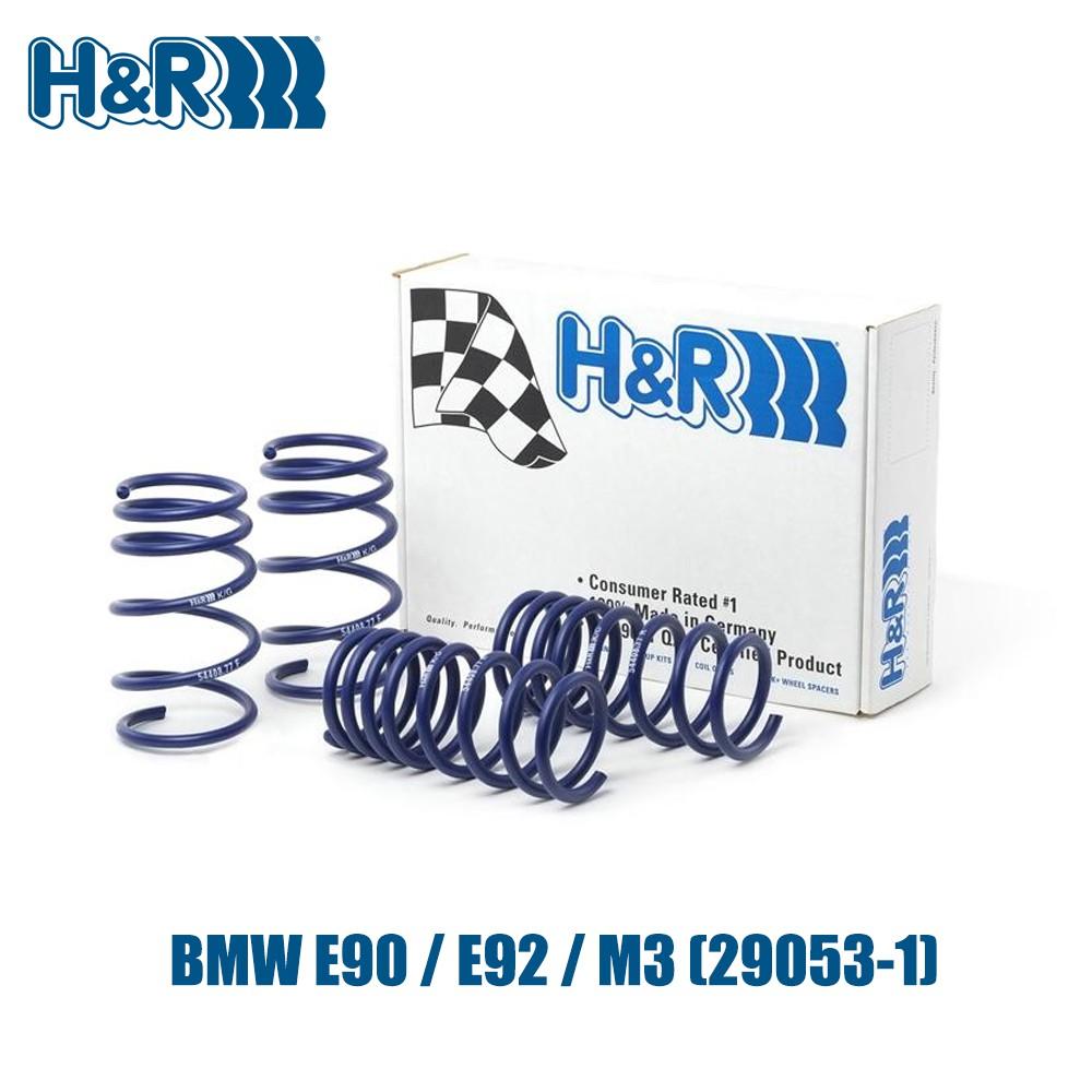 BMW E90 / E92 / M3 - H&R Spring - (29053-1)