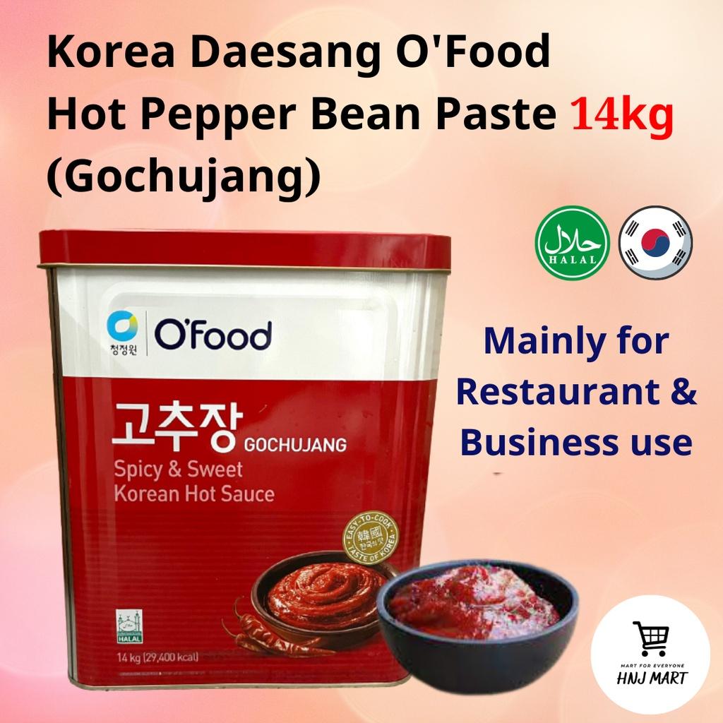 Halal Korea Daesang Gochujang Paste 14kg (For restaurant & business use) Korean Hot Pepper Paste Halal Gochujang