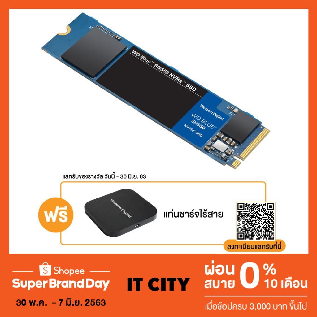 [CLGRAGAS2ลด10%] WD BLUE SN550 1TB SSD NVMe M.2 2280 (5Y) อุปกรณ์จัดเก็บข้อมูลแบบ Solid-
