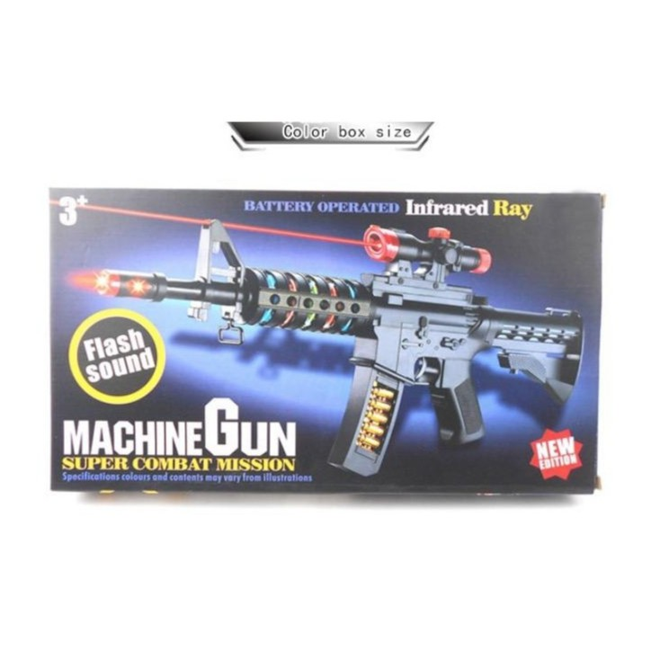 Ty Shooter Electric Battery Machine Gun Toys Kids Light And Sound A558 1 Shopee Malaysia