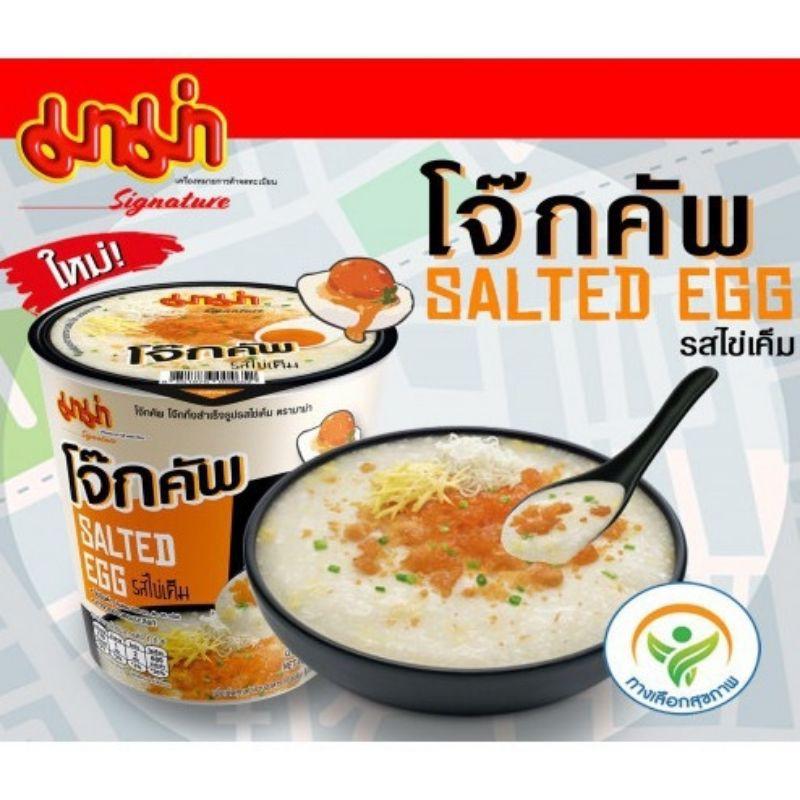 Thailand MAMA Salted Egg Porridge 泰国咸蛋粥