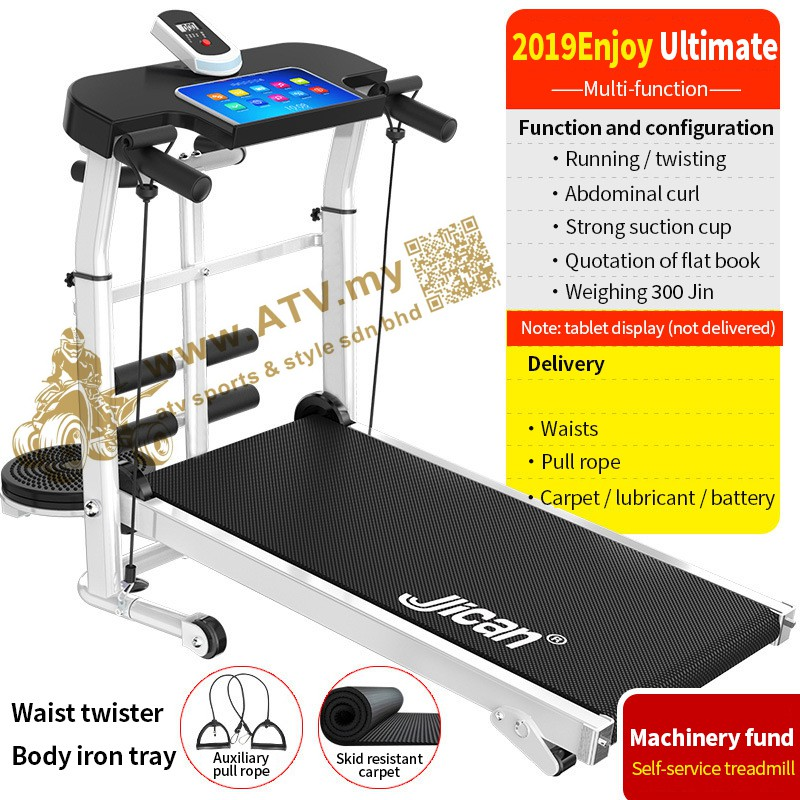 NEW !!! M1 2020 Multifunction Exercise Jogging Foldable Treadmill Running Gym