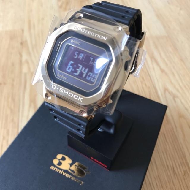 281f40cad60 Casio G-Shock 35th Anniversary X Kolor GMW-B5000KL-9 Bluetooth Tough Solar