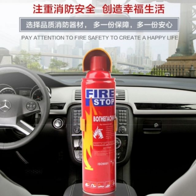 Portable Fire Extinguisher Fire Stop 500ml 1000ml