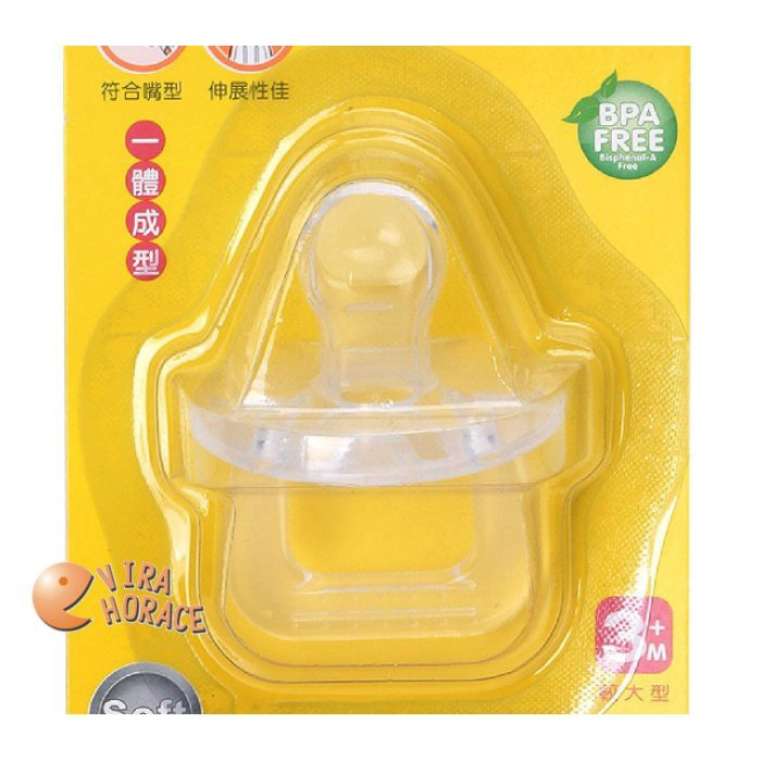 [TW Collection]❤HORACE❤PiyoPiyo Silicone Thumb-shape Pacifier 黄色小鸭 全硅胶拇指型安抚奶嘴