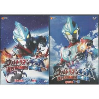 PC DVD] Ultraman Tiga | Shopee Malaysia