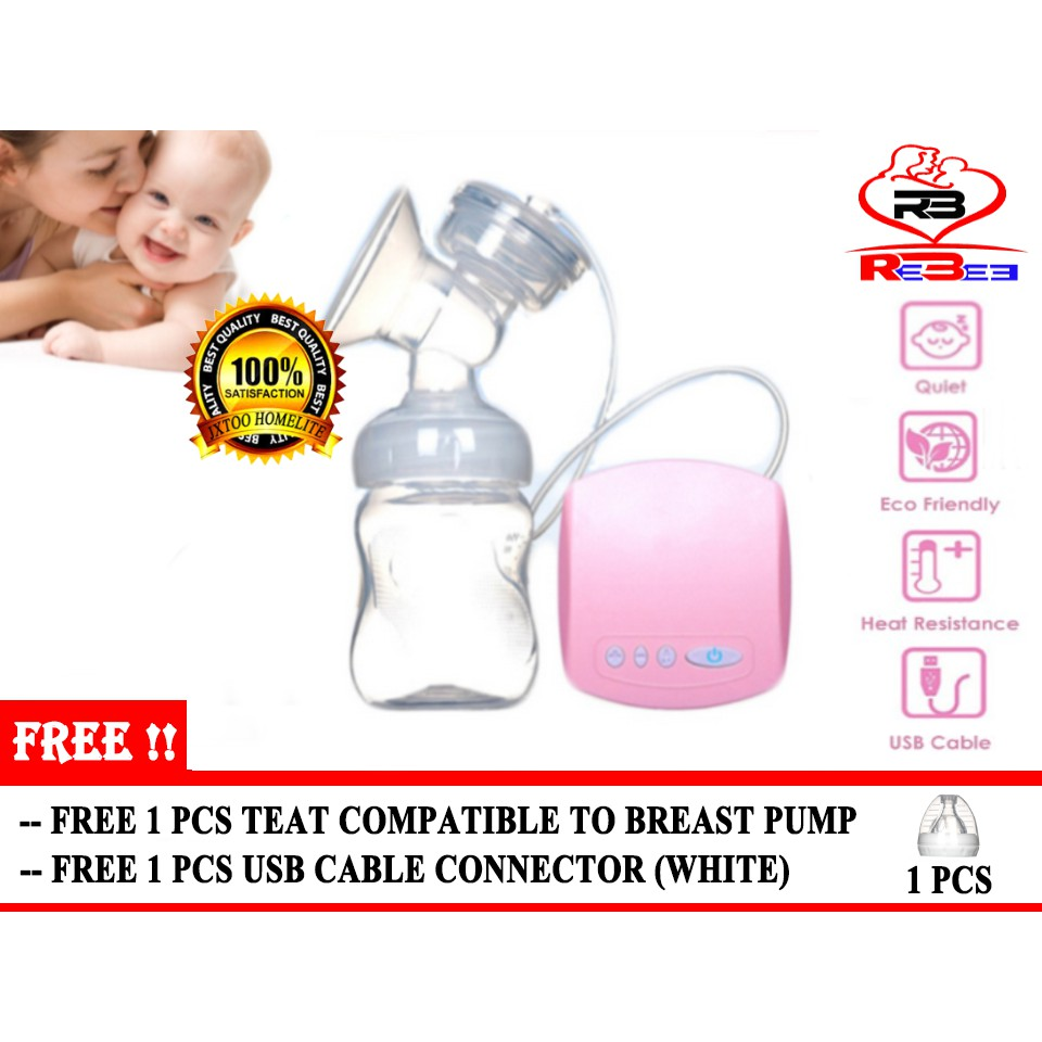 Lowest Price Guaranteed Rebee Single Electric Breast Pump With Bottle Feeding -1968