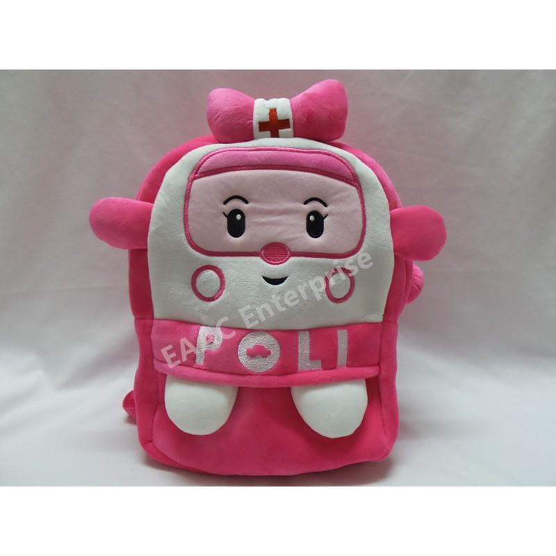 Poli Amber Kid Backpack School Shopping Shoulder Bag (L)