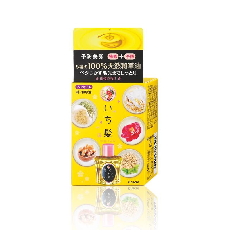 Ichikami Pure Botanical Hair Oil (40ml)