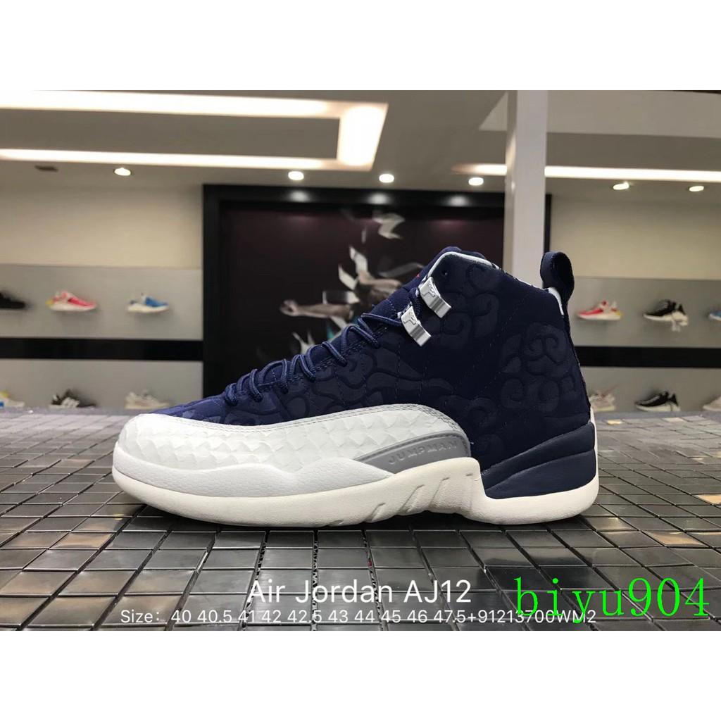 6da3a0d177b Original Air Jordan AJ12 International Pack basketball shoes sport ...