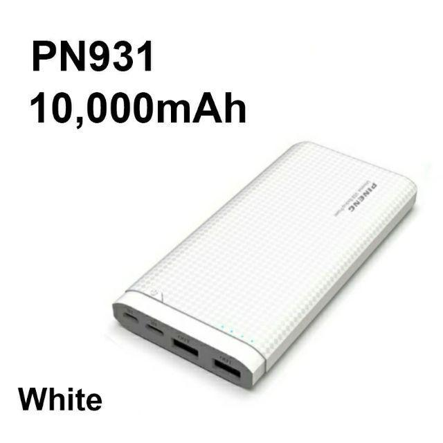 100% Original Pineng PN931 10000MAh Fast Charge High Speed PN 931 Super Small Mini Size Powerbank 2 TYPE INPUT LED | Shopee Malaysia