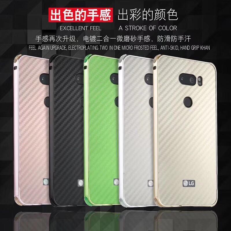 Carbon fibre Cover LG V30 Phone Case Full Cover Multi Colors Choose | Shopee Malaysia