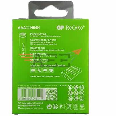 GP Recyko Rechargeable Battery - AAA (650mAh x 2pcs)