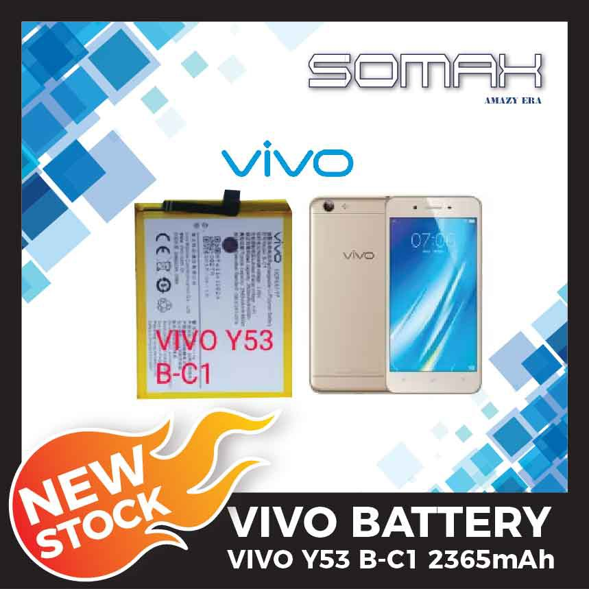 (Original Imported) Battery for VIVO Y53 B-C1 2365mAh