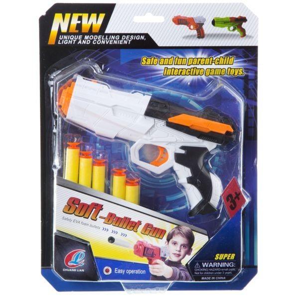 Summer Kids Pretend Play 5pcs Soft Bullet Toy Gun Toys for boys