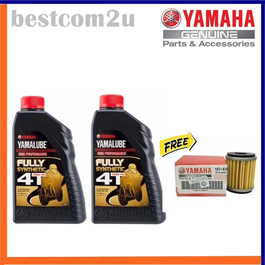 [2x] YAMALUBE 4T Fully Synthetic Motor Oil 10W-40 1Litre + YAMAHA Oil Filter