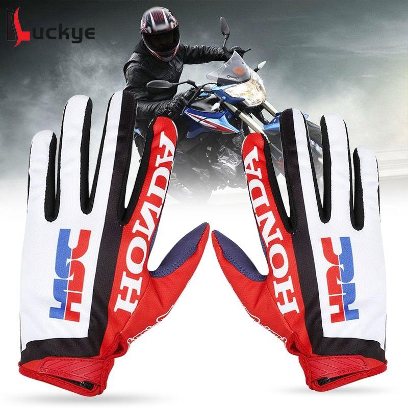 Honda Motorcycle Bicycle Gloves Full Finger Riding Off-road Non-slip Gloves LUYE