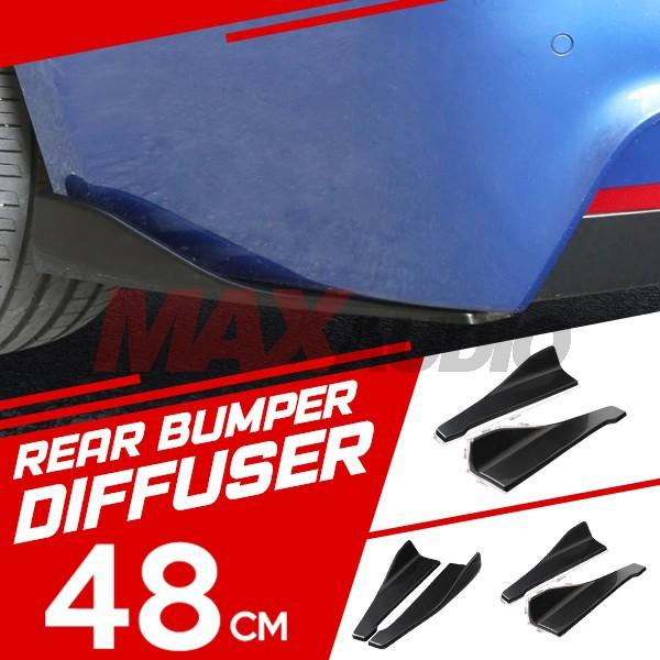 [FREE Gift] Car Bumper Side Skirt Spoiler (48cm) Rear Lip Angle Splitter Diffuser Anti-crash (Pair)