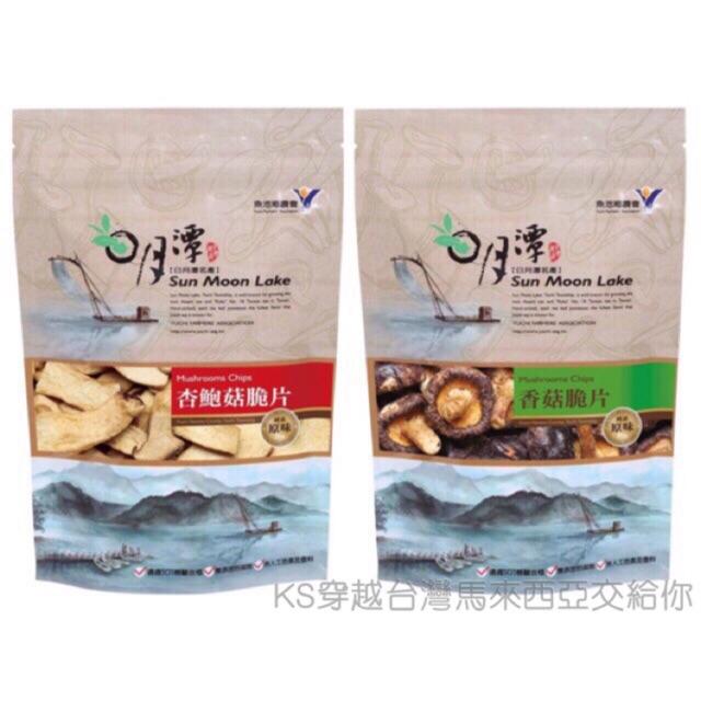 Taiwan Sun Moon Lake Pleurotus eryngii/Mushroom Snack 台湾日月潭 杏鲍菇/香菇干 杏鲍菇脆片/香松/香丝