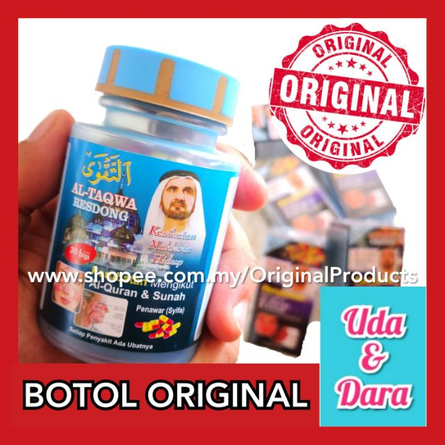 💯 Original HQ™ Resdong al Taqwa Pil Ubat Resdung Alergi Sinus Alahan  alTaqwa Skyline