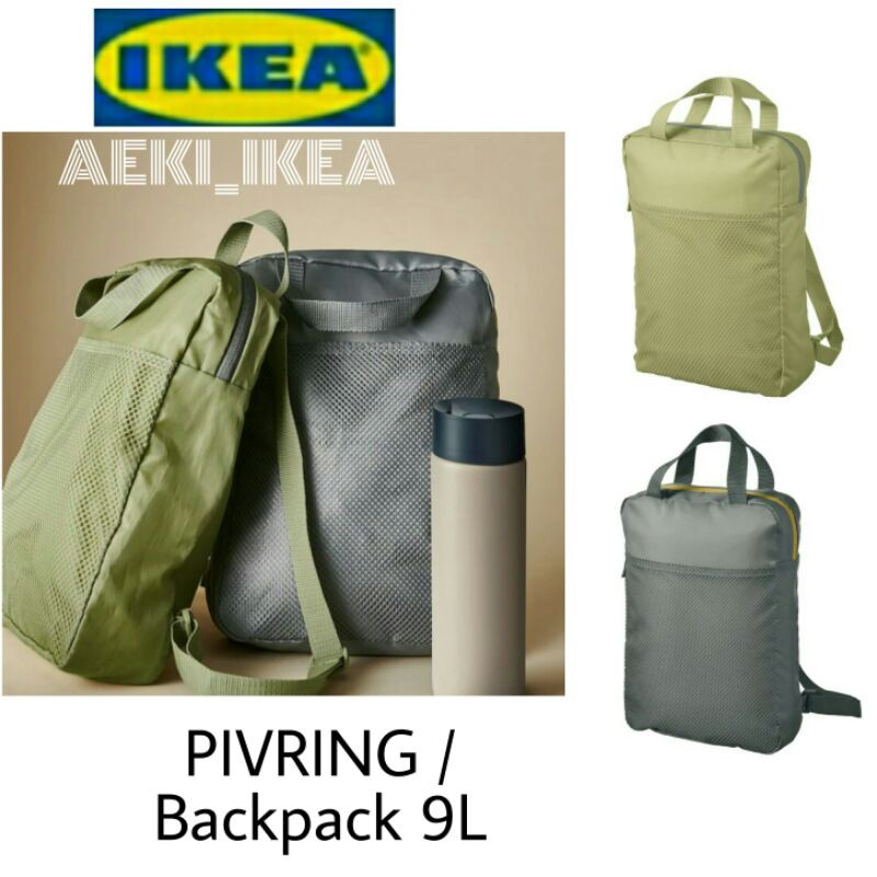 Details about  /IKEA New PIVRING Bag 2 Gallon