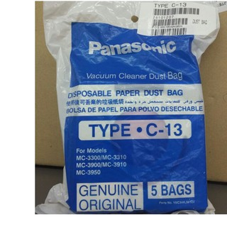 Panasonic Vacuum Dust Bag Type C 20e Shopee Malaysia
