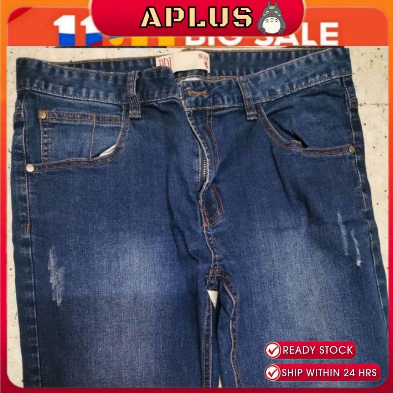 [PDI] Straight cut men long pants