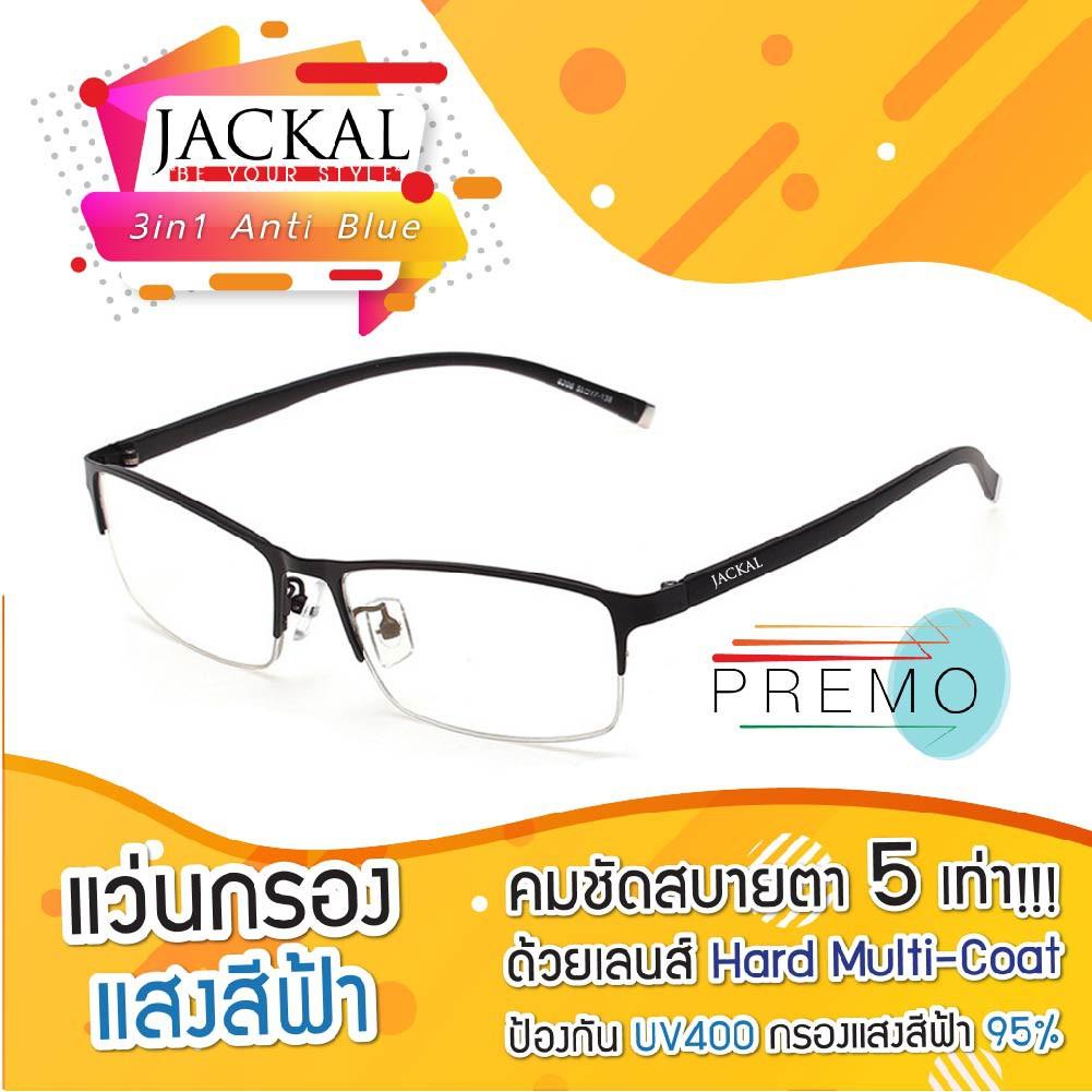 JACKAL แว่นกรองแสงสีฟ้า รุ่น OP005BLB เฟร