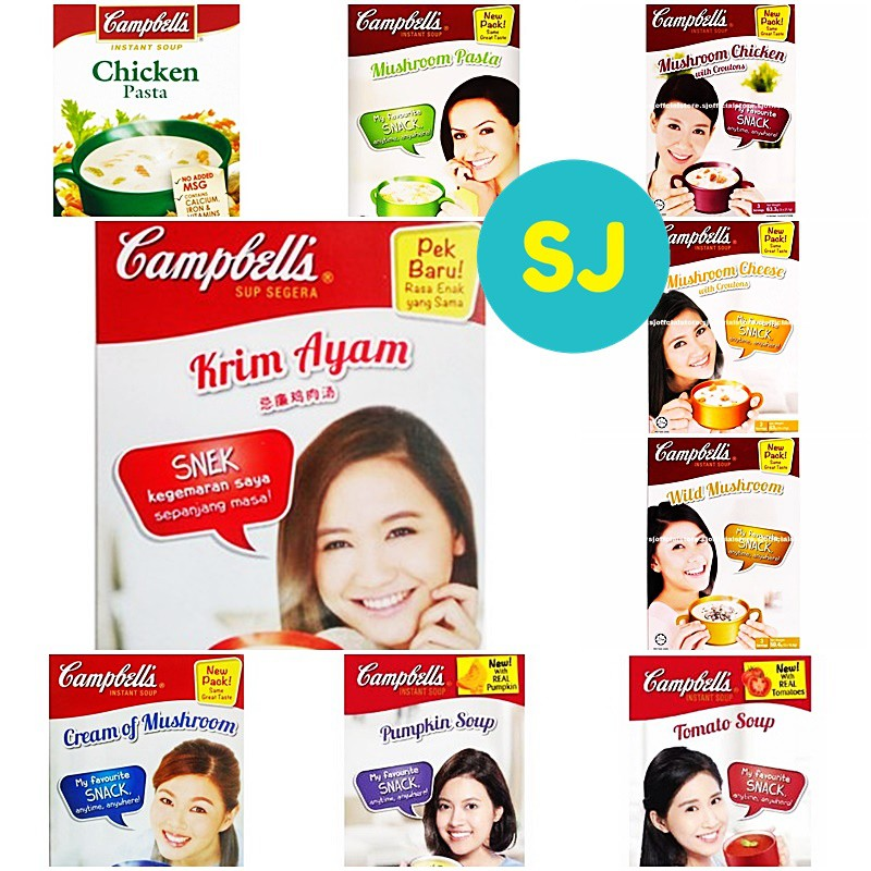 Campbell's Cream Instant Soup (1 Box)