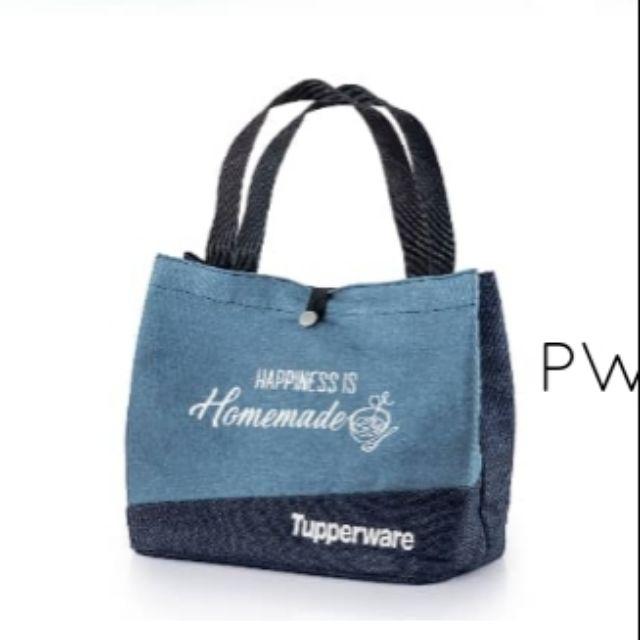 Tupperware Jeans Launcher Bag