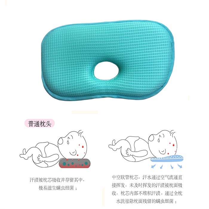 MALAYSIA] BANTAL BAYI / Shaping Pillow Nursery Pillows Newborn Prevent Flat Syndrome