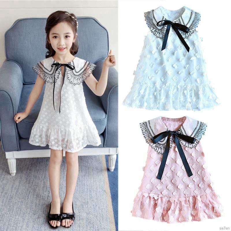 Se7en Kids Girls dress sleeveless bud silk gauze princess dress