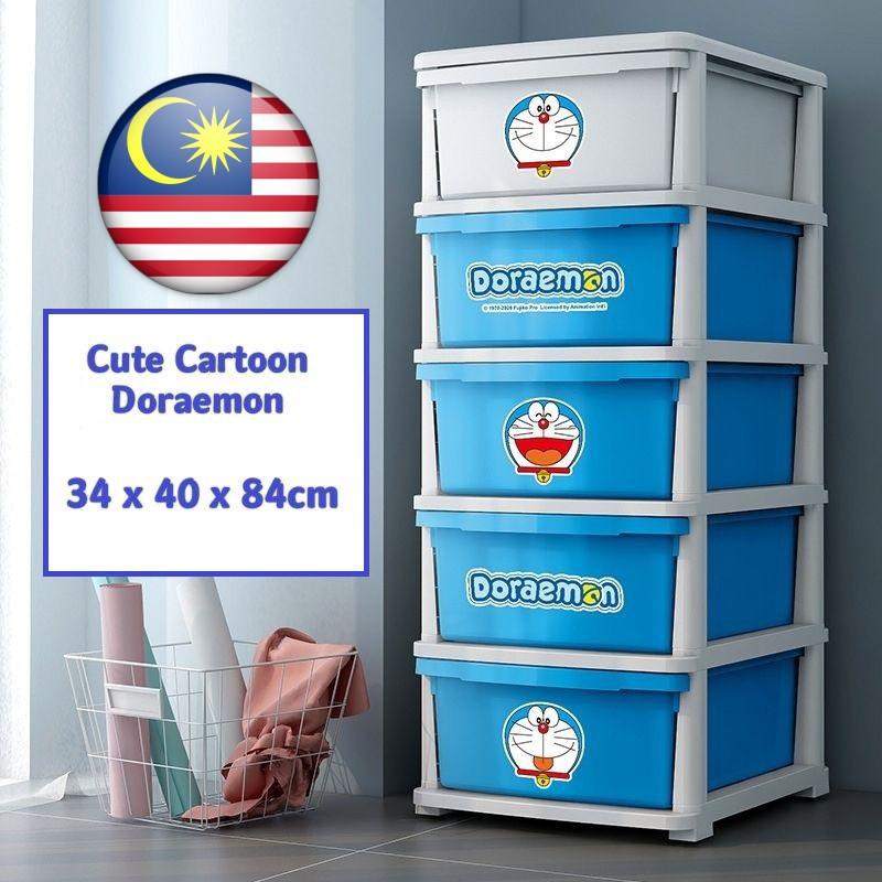 [ READY STOCK ] Nordic Doraemon Storage Cabinet Box Almari Perabut Furniture Jualan Murah Kid Kitchen Simpanan Toy Baby