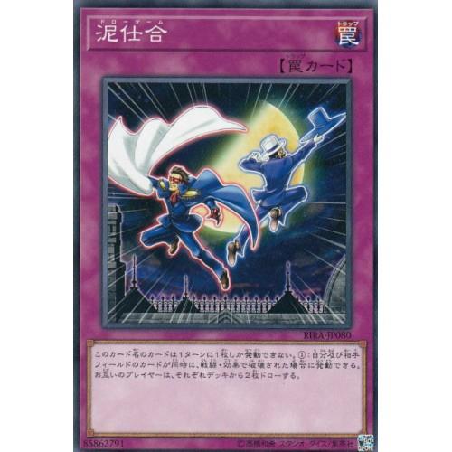 Japanese God Phoenix Gearfried Yugioh Ultra SR09-JP001