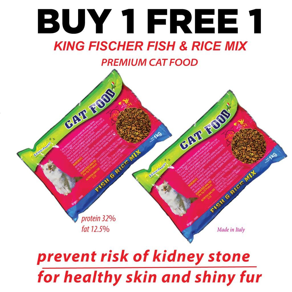 (BUY 1 FREE 1) KING FISCHER Italy Made Fish & Rice Cat Food 1kg | KING FISCHER Makanan Kucing dari Italy 1kg