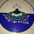 muhammad9815