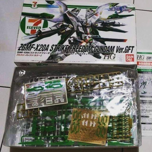 15+ Strike Freedom Gundam Vergft Pictures