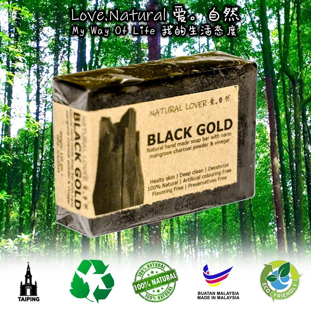 BLACK GOLD - Natural Mangrove Charcoal + Vinegar Handmade Soap Bar  黑金天然红木炭醋手工皂