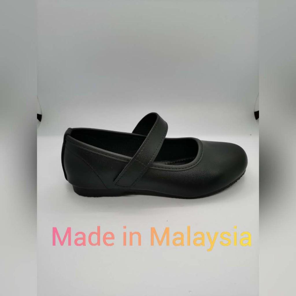 Kasut Spako Perempuan kanak PVC Hitam child Spako PVC Shoes/sekolah