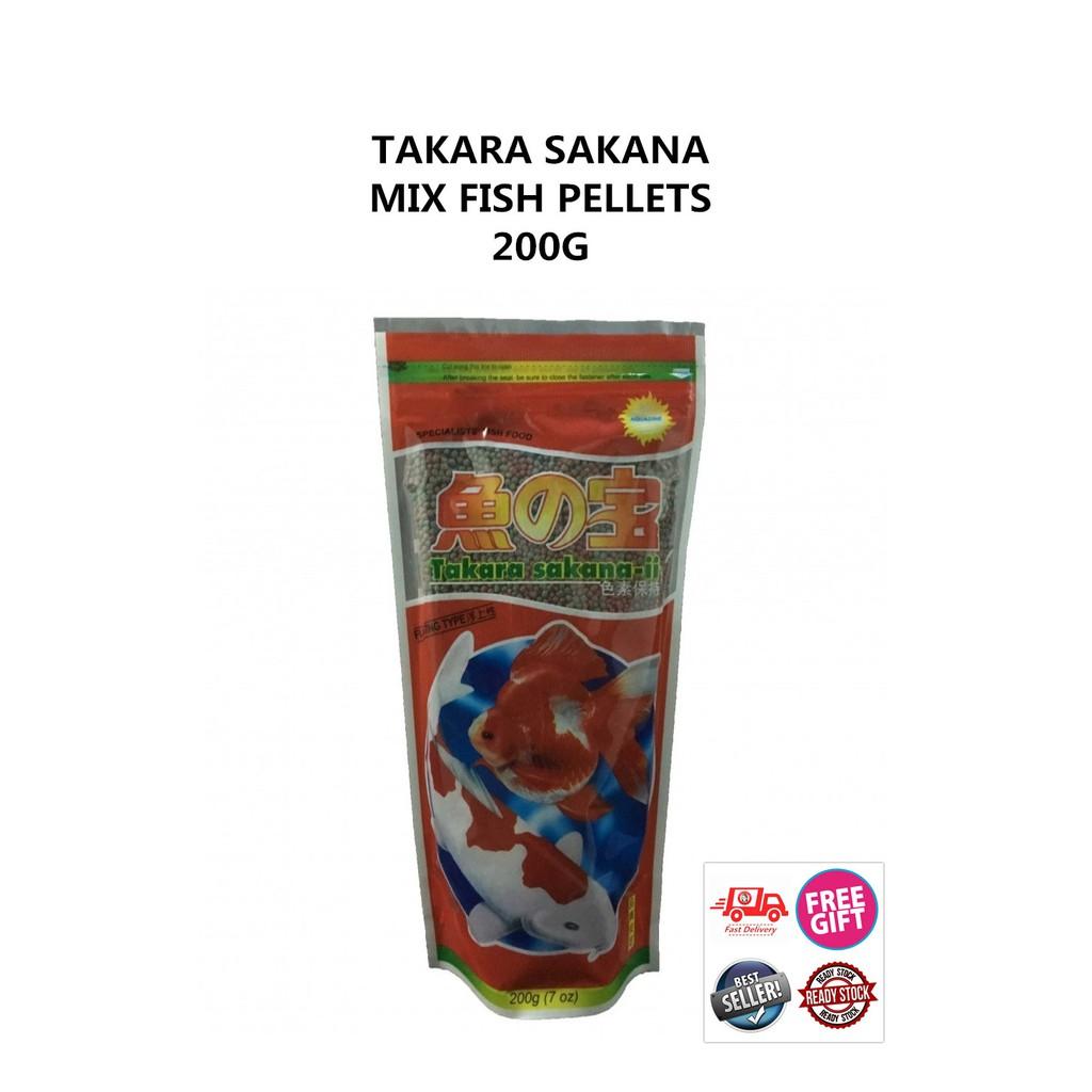 TAKARA SAKANA MIX FISH FOOD PELLETS S / M 200G