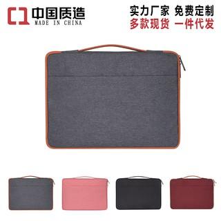 7d1ac139d32e Notebook Apple laptop bag liner exhibition package Macbook millet 13 ...